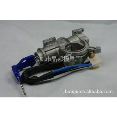 供应五金汽车锁锁心模具、五金模具加工/冲压模具/五金产品加工