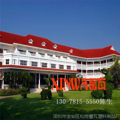 仿古琉璃瓦 广西南宁城厢镇 直供全国各市乡镇 PVC合成树脂瓦