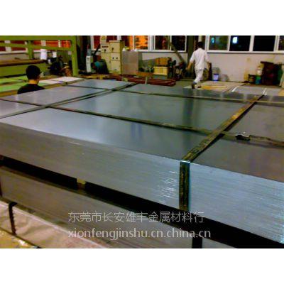 供应无花镀锌钢板CR4纯锌热镀锌卷DC56D Z镀锌钢带DC56D Z镀锌卷板