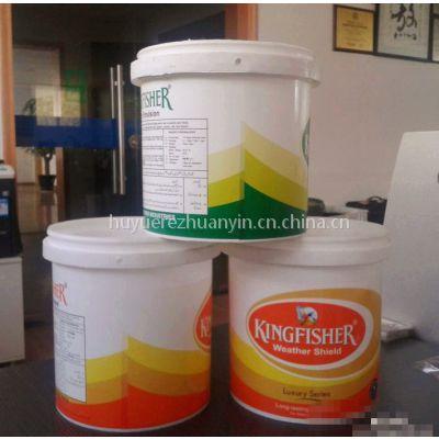 宁波慈溪热转印加工厂家 塑料桶涂料桶油漆桶印刷厂家花膜定制转印机器设备