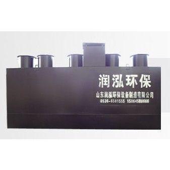 供应小型一体化污水处理设备WSZ-1/生活污水处理设备/地埋式生活污水处理设备