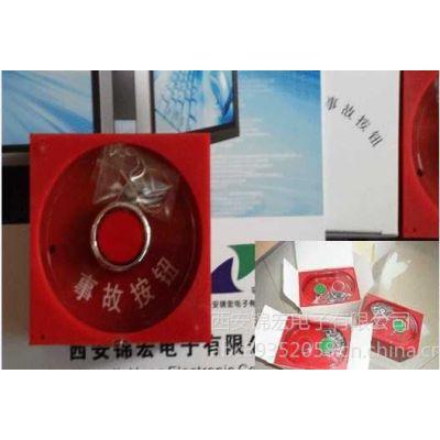 供应ADA事故按钮盒ADA-H1 ADA-H2电力电厂安全生产必备