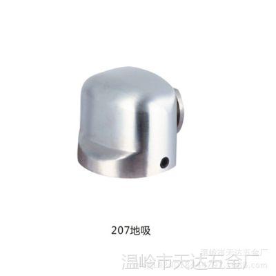 隐形地吸锌合金不锈钢超强磁卫生间门吸门碰门挡墙吸不非免打孔