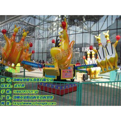 宏德游乐供应HLDST-12P欢乐袋鼠跳 儿童游乐设备小型弹跳机弹跳袋鼠