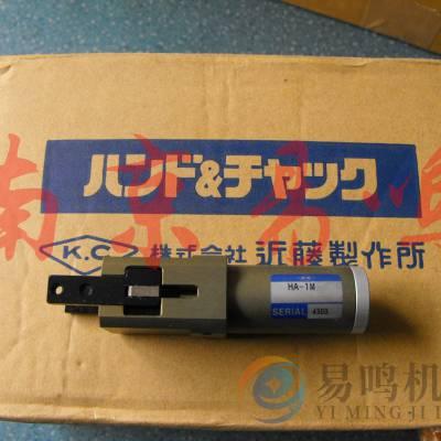 供应日本konsei近藤HA-1M气缸