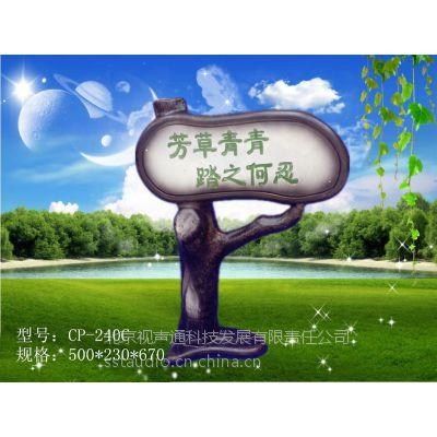 BSST北京音箱生产厂家,免费送样CP-240电话010-62472597