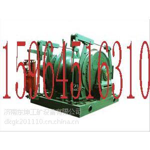内蒙古宁夏甘肃东坤牌JD-0.5调度绞车给您报低价格好产品
