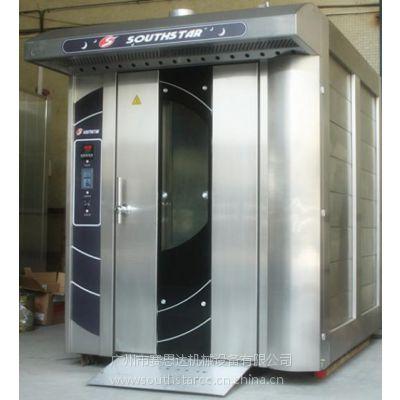 燃气热风旋转炉专业制造商、赛思达旋转炉价格