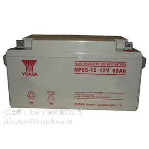 汤浅蓄电池参数汤浅NP65-12铅酸蓄电池报价