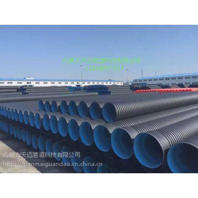 朝阳PE波纹管厂家丨朝阳波纹管排水管价格丨朝阳波纹管