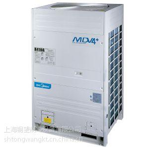 上海美的中央空调厂家授权经销商MDV-450W/DSN1-880一级代理囤货商-上海美的中央空调售后