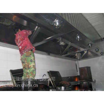 下沙酒店饭店学校单位食堂厨房油烟机及管道清洗公司