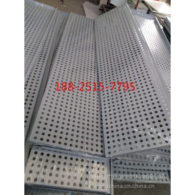 厂家直供室内室外广汽传祺天花镀锌钢铁板