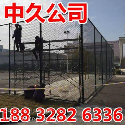中久护栏网厂家直销 组装式园林双边丝围网 动物园安全防护围栏网