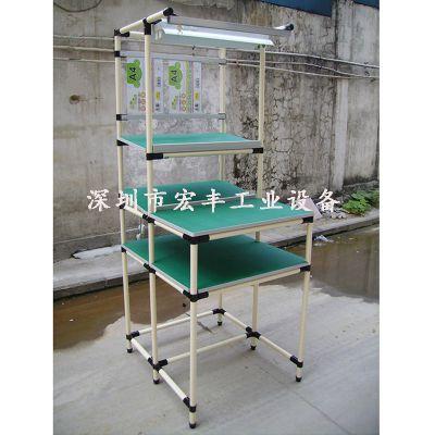 宏丰厂家直销深圳带灯架看板精益管工作台 一台起批