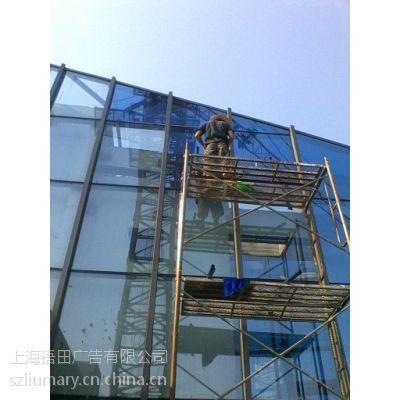 上海玻璃隔热膜 隔热贴膜