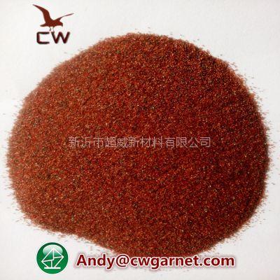 超威水刀砂——高品质水刀切割砂