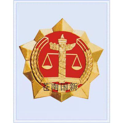 公证处铝合金烤漆公证徽