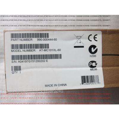 AT-MC103XL-60 100TX至100FX ATI 安奈特 介质转换器