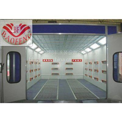 濮阳汽车烤漆房|烤漆房厂家|非标异型喷烤漆房宝利丰定做安装