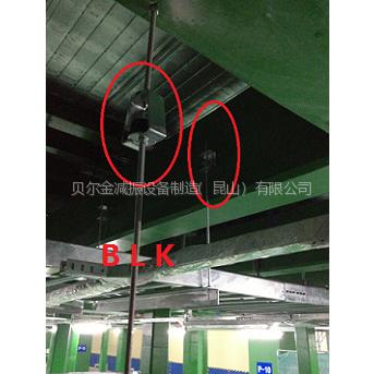 供应风管吊式避震器