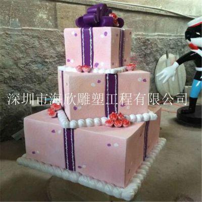 玻璃钢大蛋糕礼盒雕塑 甜品店影视活动宣传促销装饰道具 树脂纤维甜筒冰淇淋模型