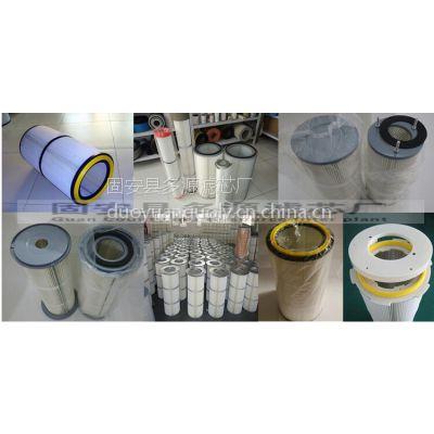 环保多管工业静电除尘机滤筒325*215*660