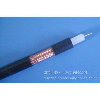 视频同轴电缆SYV75-5