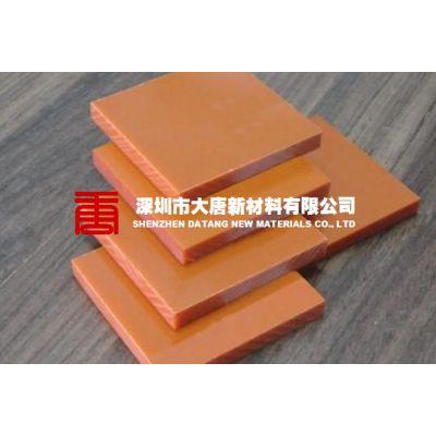 供应深圳平湖电木板加工-龙华大浪电木板供应-观澜凤岗电木板厂家