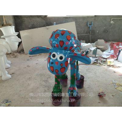 供应玻璃钢大型动物小绵羊雕塑佛山玻璃钢雕塑厂家
