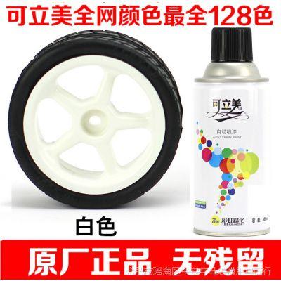 中国品牌 可立美40白色  汽车手摇喷漆/装修/改装/