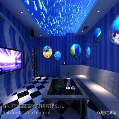 KTV主题背景墙纸定制 酒吧主题壁画装饰 蓝色海洋条纹壁纸海星墙纸