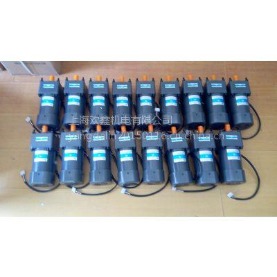 特别供应万鑫微型减速机6IK200RGU-CF/6GU25K