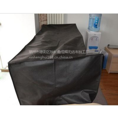 鑫恒辉厂家直销布艺沙发专用底布,内衬无纺无纺布,英标阻燃无纺布。