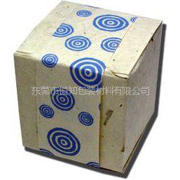 供应环保纸盒,纸盒订制、茶叶盒、手工纸盒订做,欢迎询价