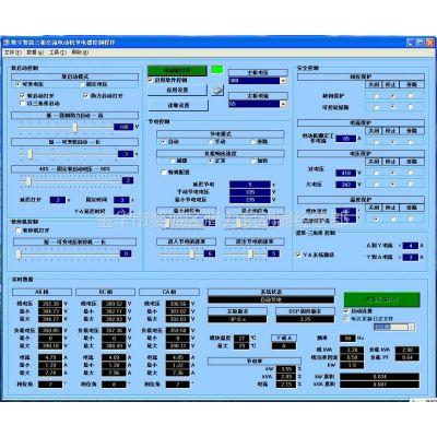 供应数字智能交流电动机节电器技术问答