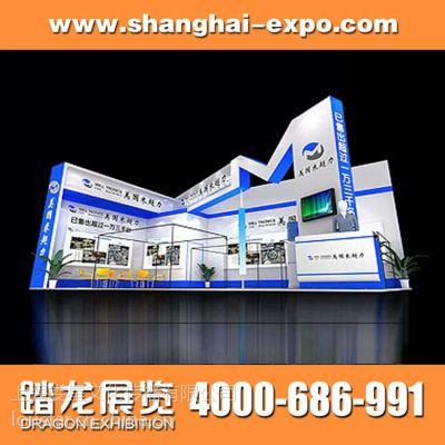 深圳展台搭建公司展台设计制作搭建展会服务一条龙