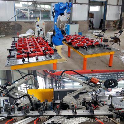 铝模板机器人自动焊接工作站/铝模柔性焊接工装夹具-三威牌