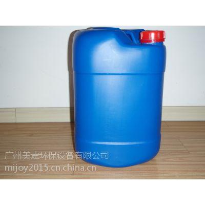 美疌环保供应化学药剂SJ-002氧化型杀菌灭藻剂