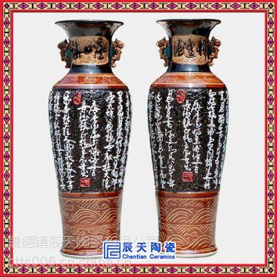 批发陶瓷花瓶 花瓶批发厂家 手绘花瓶