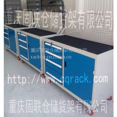 促销重庆组合式工具柜,抽屉式工具车,移动工具车,工位器具,752*572*900,蓝色