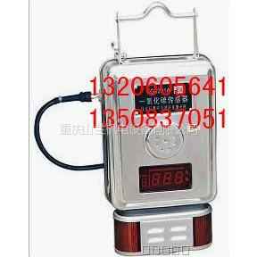 供应GTH500B一氧化碳传感器