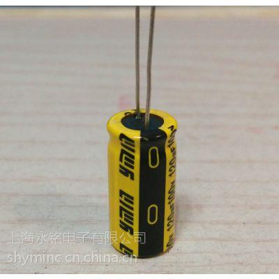 LED驱动电源用电解电容器63v470uf
