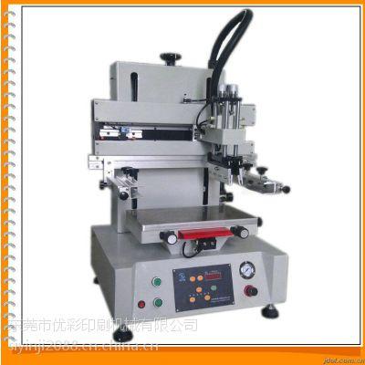 台式丝印机坐台式丝印机台面丝网印刷机