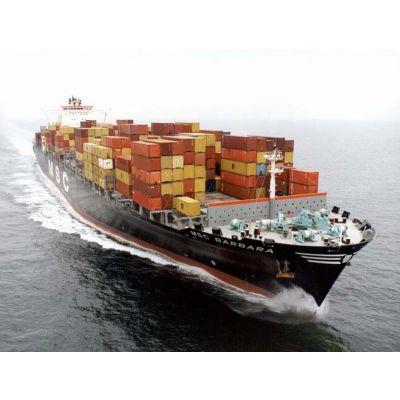 供应新西兰海运到门服务