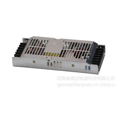 供应高迈200W 5V 40A超薄全彩屏电源,厚度30MM全彩显示屏电源。
