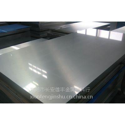 供应电解板SECD电镀锌板SECD可进行磷化 钝化 涂油及耐指纹电解板SECD合金化钢板