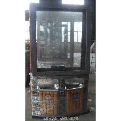 定制新款广告灯箱 广告垃圾箱 不锈钢镀锌钢板垃圾箱