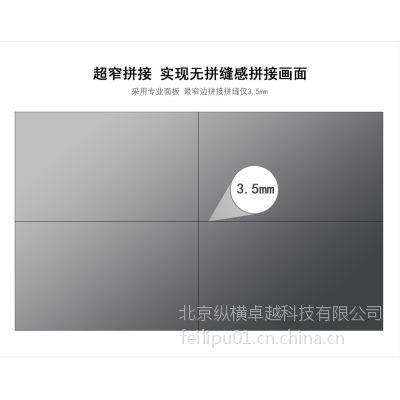 仙视goodviewPD49NL 新品49寸LG液晶拼接屏高清节能显示屏3.5毫米