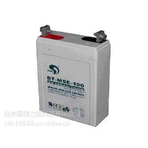 赛特蓄电池BT-HSE38-12赛特12V38AH蓄电池厂家直销